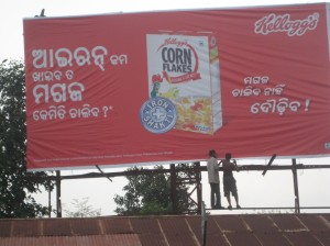 A Huge Billboard written in Odiya for a Food Multinational